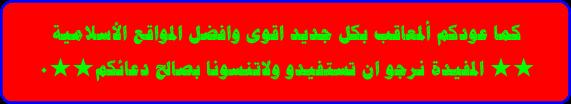 Isslam